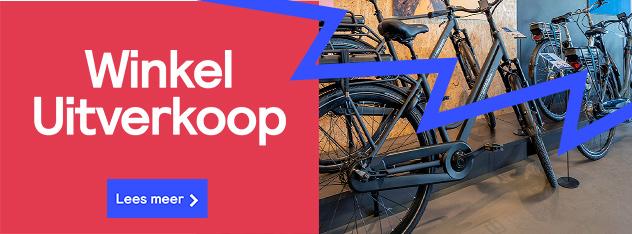 Winkel Uitverkoop bij Fietsenwinkel.nl