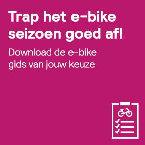 E-bike Season Kickoff